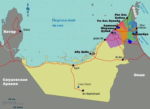 карта арабских эмиратов