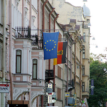 консульство Германии