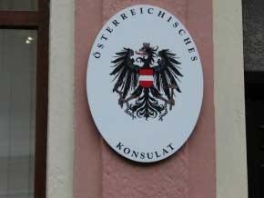австрийское консульство