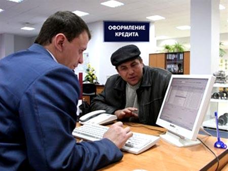 кредитный инспектор