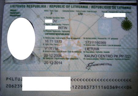 Для получения гражданства какой страны нужен только язык