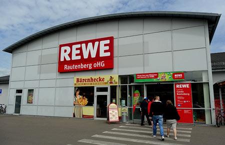 немецкий магазин
