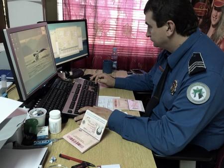 Черногория регистрация