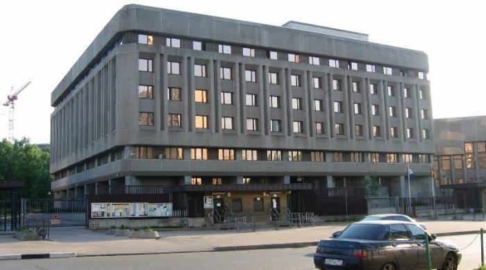 Генеральное консульство Германии в Москве