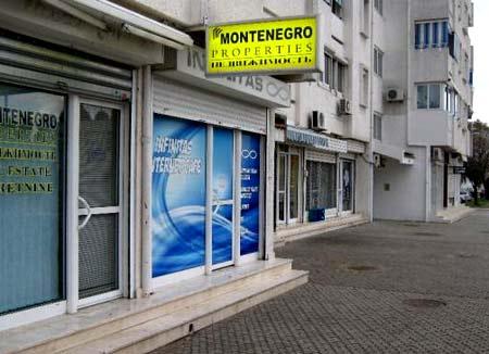 офис в Черногории