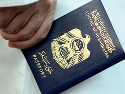 паспорт в Эмиратах