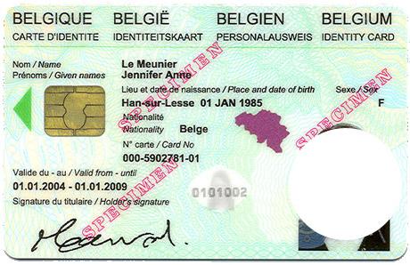 бельгийское ПМЖ