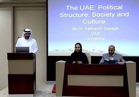 преподаватель в арабском университете