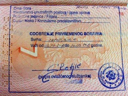 долгосрочная виза в Черногорию