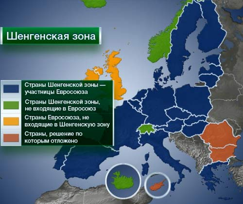 Страны шенгенской зоны