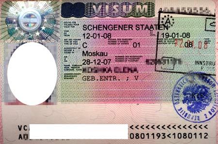 немецкая студенческая виза