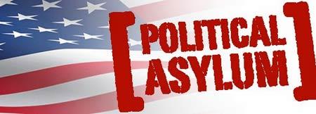 политическое убежище