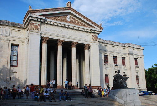 университет на Кубе