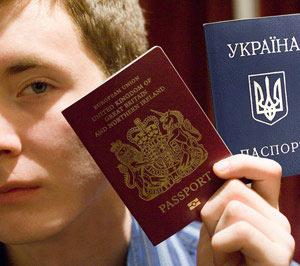 второе гражданство Уругвая