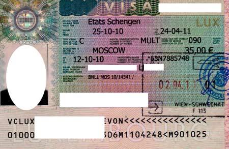 люксембургская виза