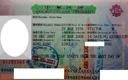 тайваньская виза