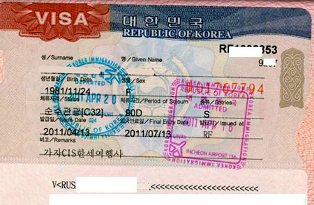 южнокорейская виза