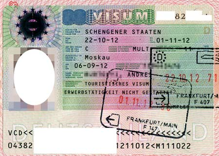 немецкая рабочая виза
