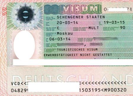 национальная виза в германию образец заполнения