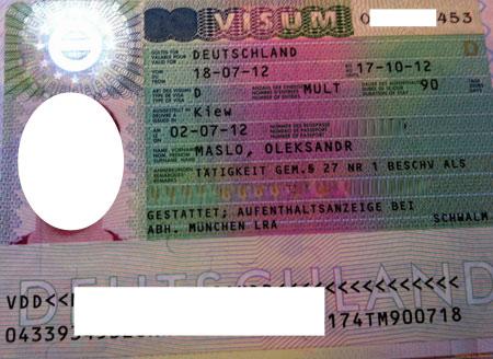 виза D в Германию
