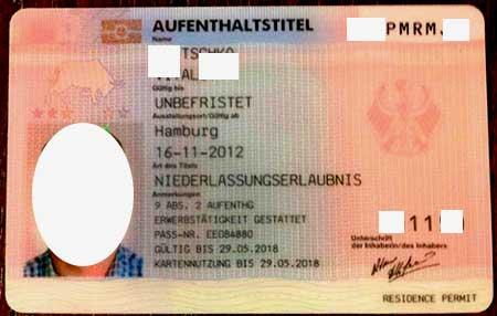 немецкое удостоверение личности