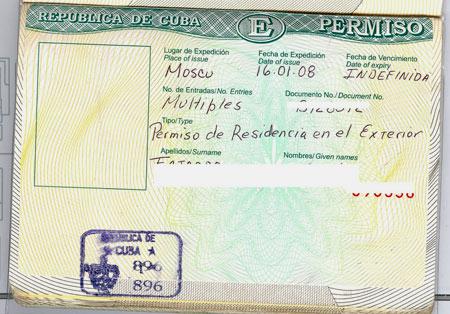 кубинское внж