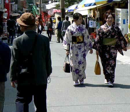 коренные жители Японии