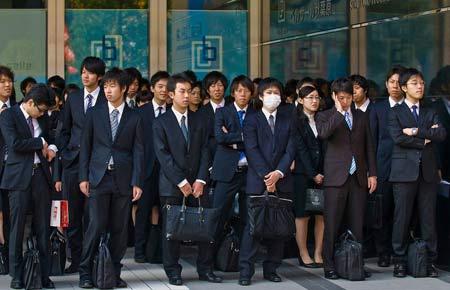 японцы едут на работу