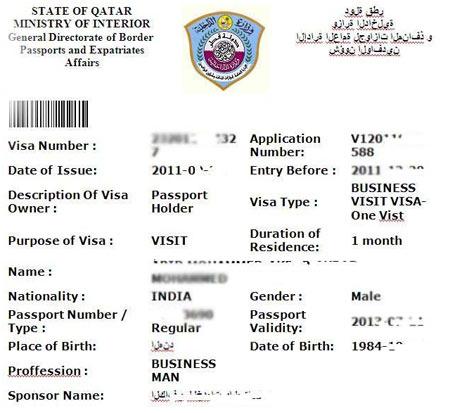 заявка для визы