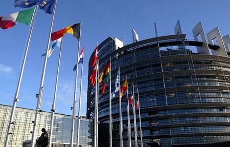 правительство ЕС