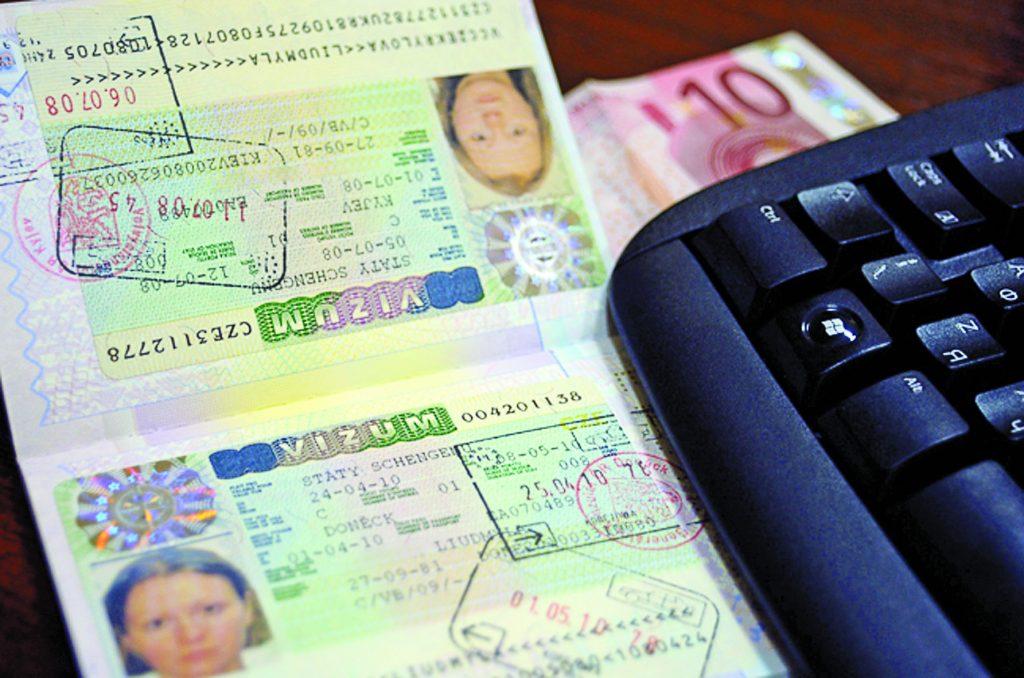 Как получить визу словении