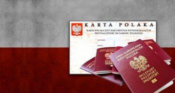 Паспорт Польши