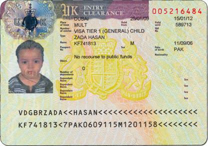 Детская виза по программе Tire 1