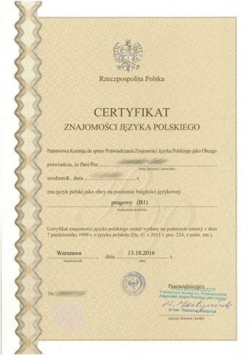 Сертификат на знание польского языка