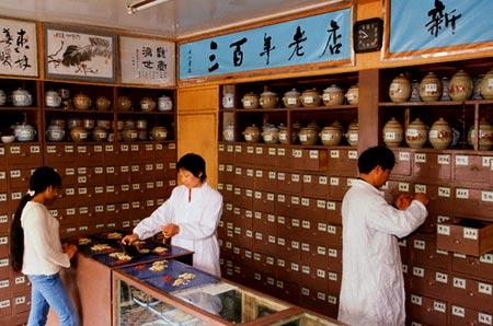 аптека в Китае