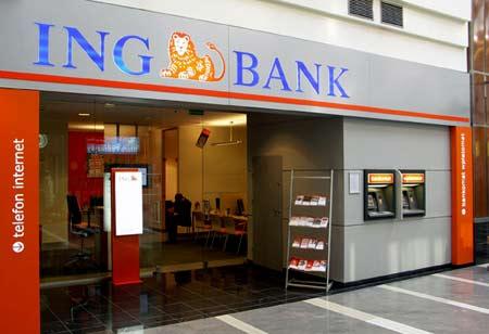 банк в Нидерландах