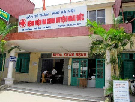 вьетнамский госпиталь