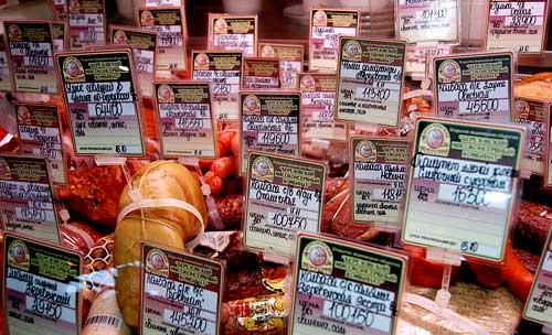 цены на продукты в Белоруссии