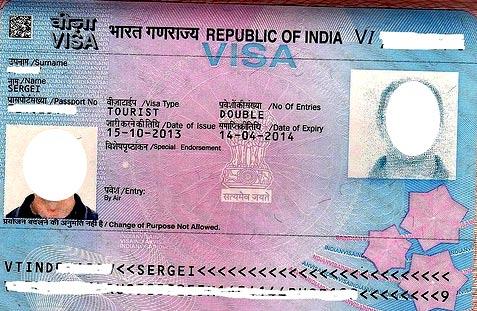 двойная индийская виза