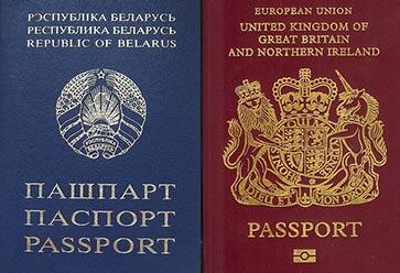 двойное белорусское гражданство