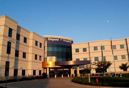 американский госпиталь