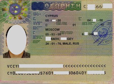 кипрская гостевая виза