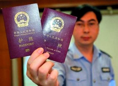 китайское гражданство