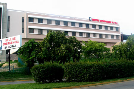 больница в Пуэрто-Рико