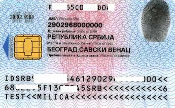 удостоверение личности в Сербии