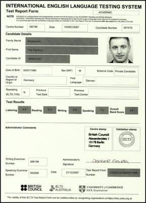 Сертификат IELTS, подтверждающий уровень владения английским языком