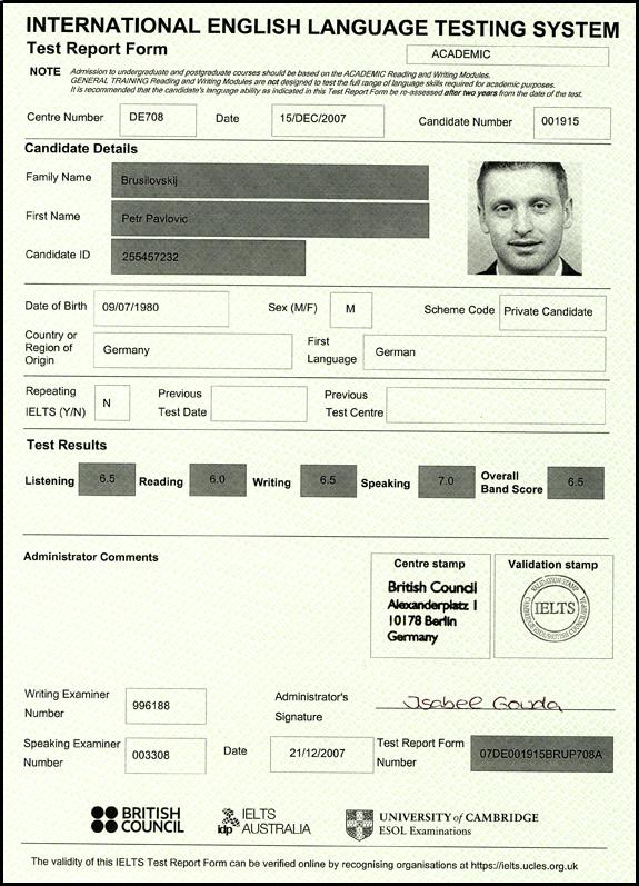 Так выглядит сертификат IELTS, подтверждающий уровень владения английским языком