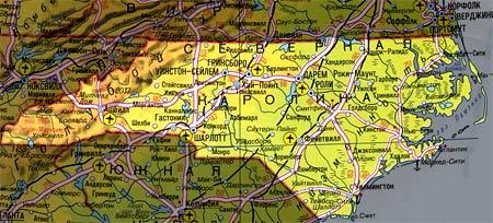 Карта штата Северная Каролина