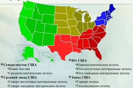 карта американских штатов