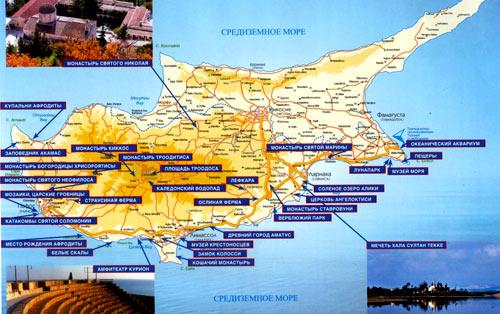 карта Республики Кипр
